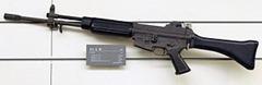 Daewoo_K2_rifle_1