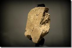 gilgamesh-stone-tablet