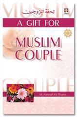 gift_muslim_couple_big