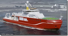 boatymcboatface2