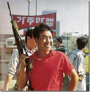 LA-Koreatown-Defender