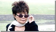 yoko-one-new-zoom-0008457b-e9f9-4e01-9dec-a88de3d92b0a