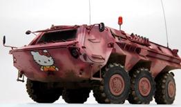 hello-kitty-army-command-vehicle-500x296