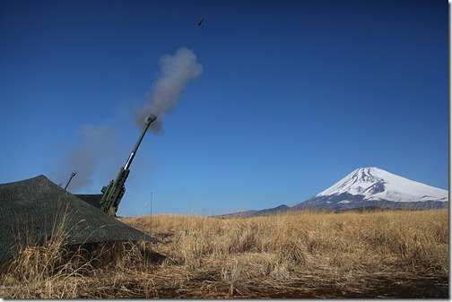 firing-at-fuji-02-2013