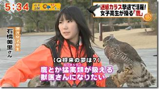 schoolgirl-and-her-bird-490x274