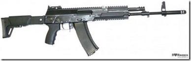 AK-12_Kalashnikov_assault_rifle-e1329250484230