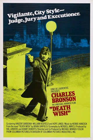 death_wish_poster_7-25-13-1