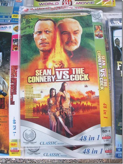 sean-connery-vs-the-cock