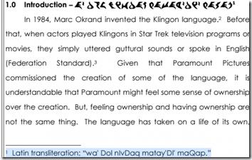 Amicus-Brief-in-Klingon-e1461888436693