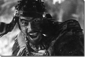 samuraihed