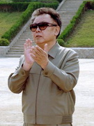 036364-north-korean-leader-kim-jong-ii.jpg