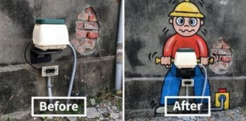 Before - After - 3.JPG