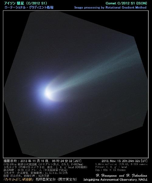 Hidekazu-Hanayama-and-Hideo-Fukushima-C2012S1_131115_1384599019_lg.jpg