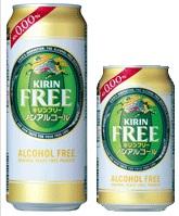 Kirin-Free.jpg