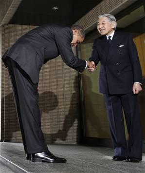 Obamabows1.jpg