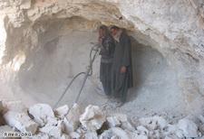 afghanistan_mine.jpg