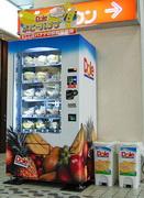 banana-vending-machine-shibuya-tokyo-japan.jpg
