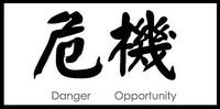 chinese_crisi.jpg