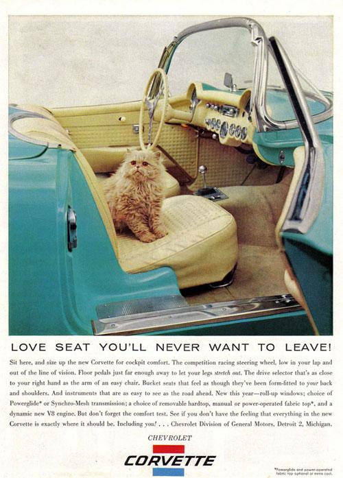 corvette-love-seat1.jpg