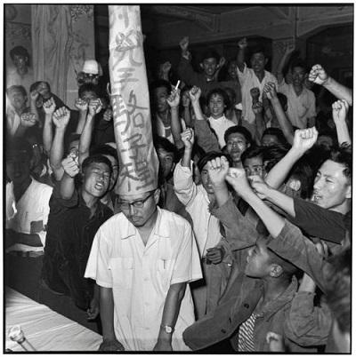 dunce-cap-cultural-revolution.jpg