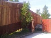fence-300x224.jpg