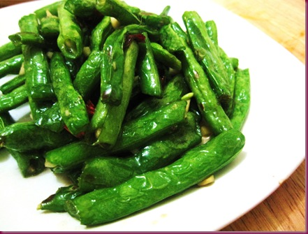 green beans fried.jpg