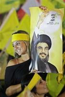 hezbollahprotestbabes.jpg