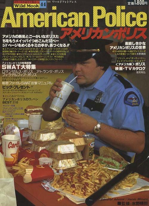 japanesepolice.jpg