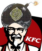 kfc-bomb.jpg