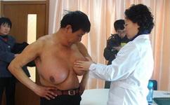 man-boob-584.jpg