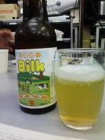 milk_beer.jpg