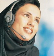 muslimphoneservice.jpg