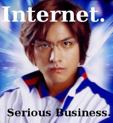 normal_Internet-SeriousBusiness.jpg