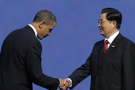 obama-bows-hu-chinese-overlords-welcome-sad-hill-news1.jpg