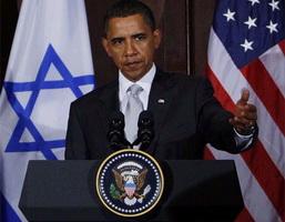 obama_apisrael1.jpg