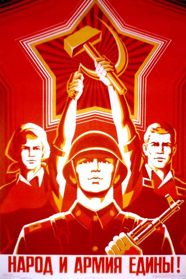 soviet-poster-3.jpg