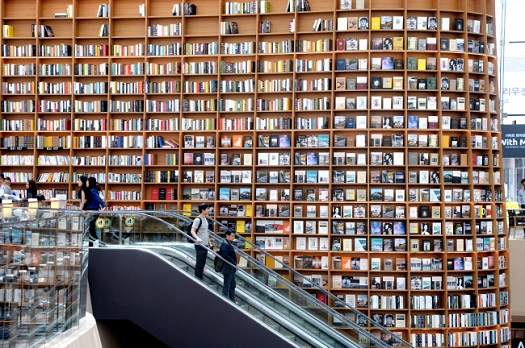 starfield library, seoul, south korea.jpg
