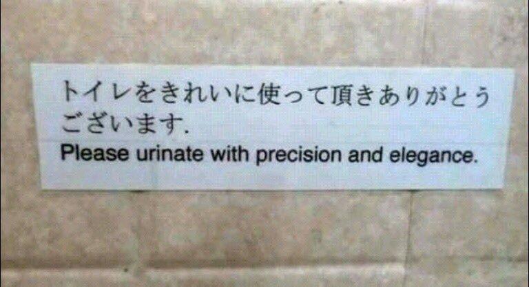 urinate.jpg