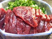 whale_meat.jpg