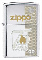 zippo75.jpg